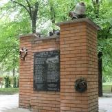 Békéssámson - A békéssámsoni légikatasztrófa emlékműve